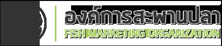 องค์การสะพานปลา Logo
