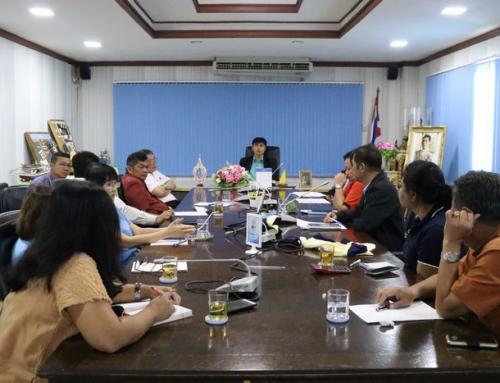 ประชุมคณะทำงานจัดงานวันที่ระลึกคล้ายวันสถาปนาองค์การสะพานปลา ครบรอบ 66 ปี
