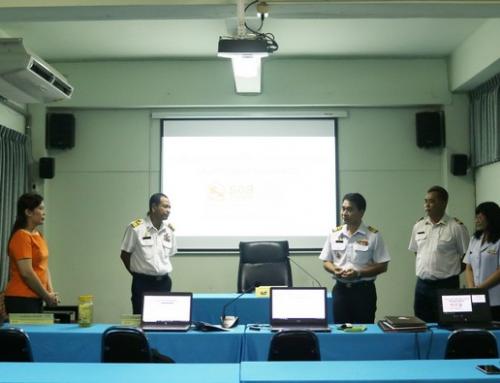 การฝึกอบรมระบบสนับสนุนงานตรวจสอบ (Audit Support System : A2S)