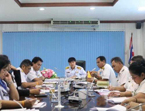 การประชุมผู้บริหารองค์การสะพานปลา ครั้งที่ 1/2562