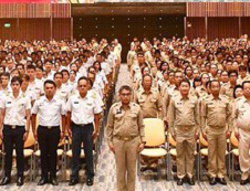 องค์การสะพานปลาเข้าร่วมรับฟังบรรยายพิเศษ เรื่อง สถาบันพระมหากษัตริย์กับประเทศไทย โดยกระทรวงเกษตรและสหกรณ์